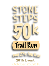 StoneSteps50K